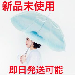 フェリシモ(FELISSIMO)のフェリシモ  加茂水族館コラボ ミズクラゲの傘 くらげ(傘)