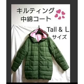 ニッセン(ニッセン)の中綿 キルティング コート ★ TLサイズ(ダウンコート)