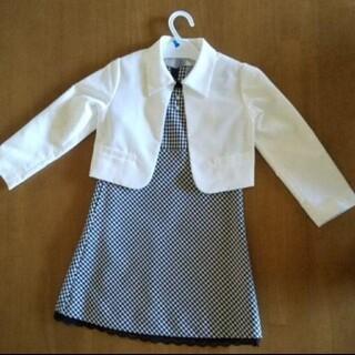 サンカンシオン(3can4on)の3can4onサンカンシオンフォーマルスーツ  110(ドレス/フォーマル)