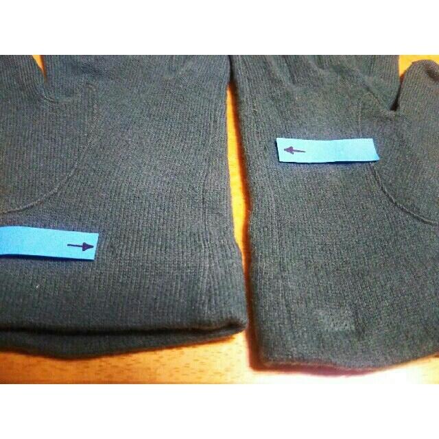 Sybilla(シビラ)のシビラ sybilla 手袋  レディースのファッション小物(手袋)の商品写真
