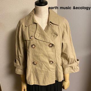 アースミュージックアンドエコロジー(earth music & ecology)の【earth music&ecology】ショートトレンチコート(トレンチコート)