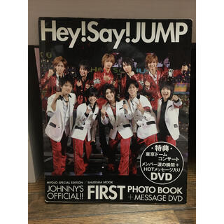 Johnny's - Hey! Say! JUMP first写真集 Johnny's officia
