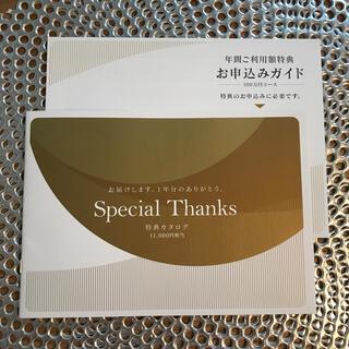 エヌティティドコモ(NTTdocomo)のdカードゴールド 特典クーポン 11000円分(その他)