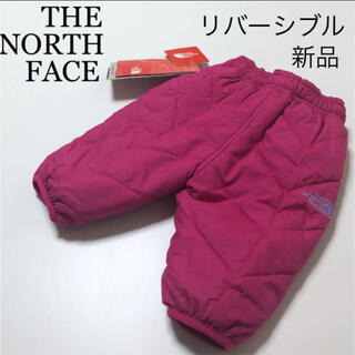 ザノースフェイス(THE NORTH FACE)の新品!ザノースフェイス リバーシブル  防寒 ウォームパンツ スノーパンツ(パンツ)