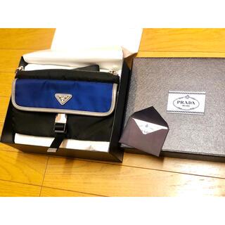 プラダ(PRADA)の新作!未使用 プラダ ナイロンポーチ PRADA 2NH011 クラッチバック(セカンドバッグ/クラッチバッグ)