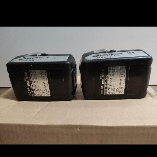 日立(ヒタチ)の【送料込】日立18vバッテリー2個セット 中古品 片方ジャンク その他のその他(その他)の商品写真