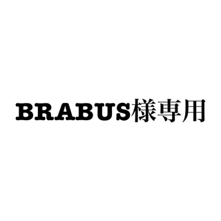 メンズティノラス(MEN'S TENORAS)のBRABUS様専用(Tシャツ/カットソー(七分/長袖))