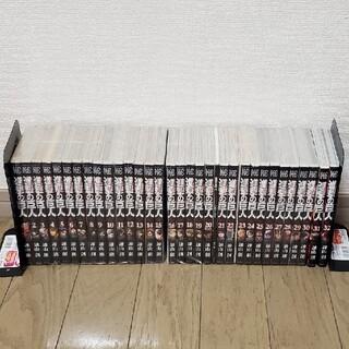 送料無料 進撃の巨人 全巻セット 1 ~ 32巻(全巻セット)