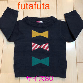 フタフタ(futafuta)のfutafuta☆紺色ニット セーター サイズ80(ニット/セーター)