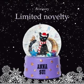 アナスイ(ANNA SUI)のレア★アナスイ スノードーム 黒猫ちゃん 2020(置物)