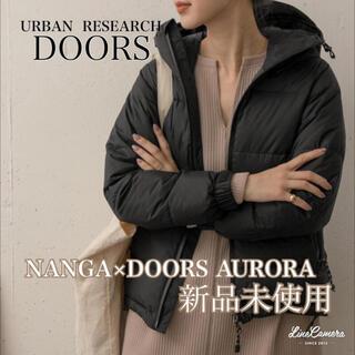 ドアーズ(DOORS / URBAN RESEARCH)の【新品未使用】NANGA×DOORS AURORA DOORS ダウンジャケット(ダウンジャケット)