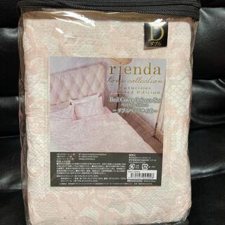 リエンダ(rienda)のrienda♡リエンダ♡ 寝具 シーツ ベッドカバー 3点セット ダブル(シーツ/カバー)