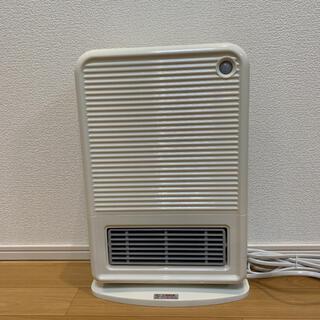 センサー式消臭クリーンヒーター Apice AMC-451 ホワイト(電気ヒーター)