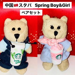 スターバックスコーヒー(Starbucks Coffee)の中国 🇨🇳スターバックス enjoy spring ベアリスタペアセット❣️(キーホルダー)