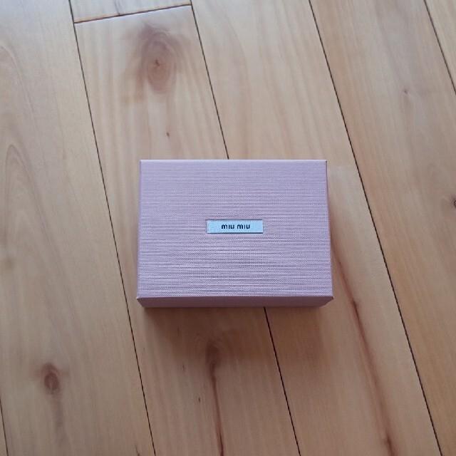 miumiu(ミュウミュウ)の☆新品☆miu miuエナメルキーケース レディースのファッション小物(キーケース)の商品写真