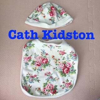 キャスキッドソン(Cath Kidston)のキャスキッドソンスタイ&帽子(ベビースタイ/よだれかけ)