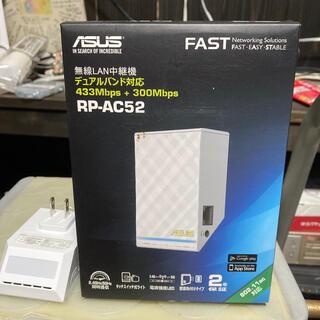 エイスース(ASUS)のASUS RP-AC52 11ac対応無線LAN中継機(PC周辺機器)