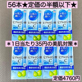 アースセイヤク(アース製薬)の8箱★ヒアルロン酸Cゼリー 7本入 アース製薬 コラーゲン 美容 保湿 激安!!(コラーゲン)