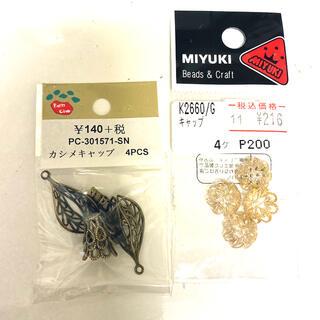 キワセイサクジョ(貴和製作所)の【PARTS CLUB】カメオキャップ【MZUKI】(各種パーツ)