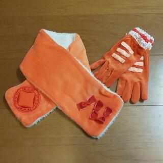 シマムラ(しまむら)のガールズ戦士 ファントミラージュ ファントミダイヤ マフラー 手袋 セット (マフラー/ストール)