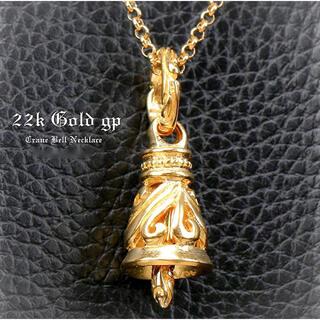ロンワンズ(LONE ONES)の22K 金 クレーンベル ネックレス ゴールド 22k gp 輝き 唐草模様(ネックレス)