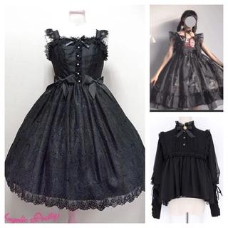 アンジェリックプリティー(Angelic Pretty)のangelic pretty holy lace doll 黒ジャンスカセット(ひざ丈ワンピース)