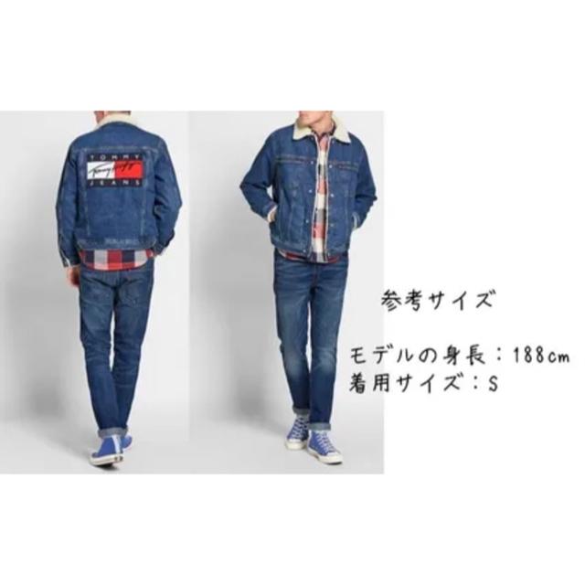 TOMMY(トミー)のtommy jeans ボアデニムジャケット メンズのジャケット/アウター(Gジャン/デニムジャケット)の商品写真