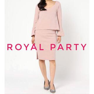 ロイヤルパーティー(ROYAL PARTY)のROYAL PARTY【美品】長袖 ニット アンサンブル セットアップ(セット/コーデ)
