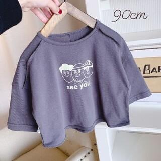 プティマイン(petit main)の【ラスト1点】90cm カジュアル長袖シャツ(Tシャツ/カットソー)