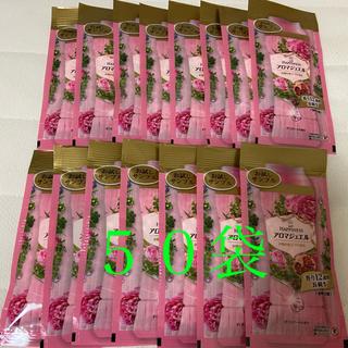 ハピネス(Happiness)のP&G レノアハピネス アロマジュエル お試しサンプル50袋 ざくろブーケの香り(洗剤/柔軟剤)