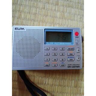 エルパ(ELPA)の美品!ラジオELPA er-c57wrエアバンド受信可(ラジオ)