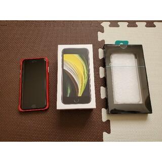 アイフォーン(iPhone)のiPhoneSE 第2世代 SIMフリー 黒 256GB 美品!(スマートフォン本体)