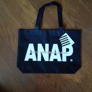 アナップ(ANAP)のANAP トートバッグ 最終お値下げ(トートバッグ)