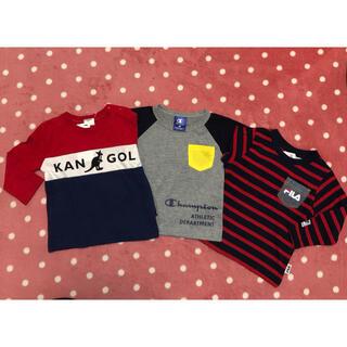 チャンピオン(Champion)の ロンT 男の子 80 champion、KANGOL、FILA3点セット(Tシャツ)