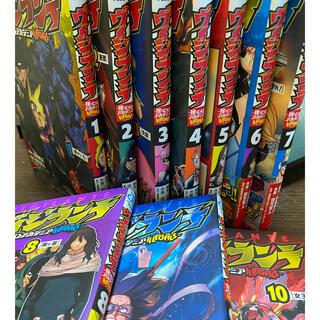 ヴィジランテ 1〜10巻    初版 僕のヒーローアカデミアILLEGALS―(全巻セット)