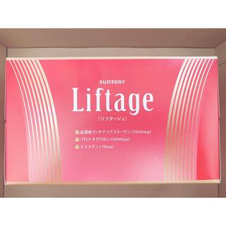 サントリー(サントリー)のLiftage[リフタージュ] Liftage  サントリー 10本(コラーゲン)