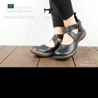リゲッタカヌー(Regetta Canoe)のリゲッタカヌー 革靴(その他)