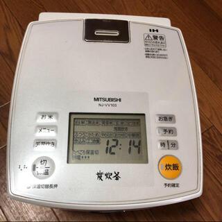 ミツビシデンキ(三菱電機)の三菱電機 MITSUBISHI NJ-VV103 IH炊飯器 (炊飯器)