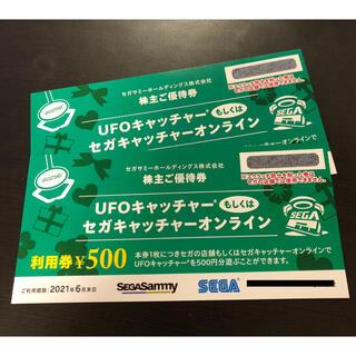 セガ(SEGA)のセガサミー UFOキャッチャー利用券 2枚(その他)