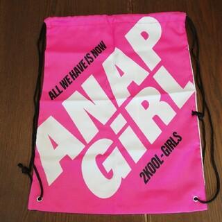 アナップ(ANAP)のANAP ナップサック(リュック/バックパック)
