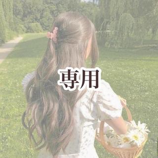 ジャニーズ(Johnny's)のHaru様専用(その他)