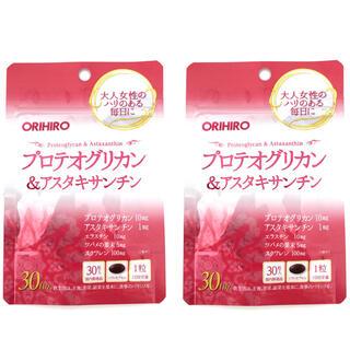 オリヒロ(ORIHIRO)のオリヒロ プロテオグリカン & アスタキサンチン30日分2袋(ビタミン)
