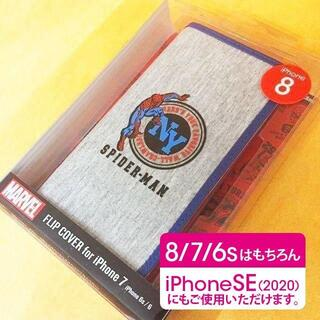 マーベル(MARVEL)のスパイダーマン iPhoneSE2/8/7 フリップカバー MV90B(iPhoneケース)