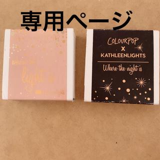 カラーポップ(colourpop)のカラーポップ ×KATHLEEN LIGHTS コラボアイシャドウ(アイシャドウ)