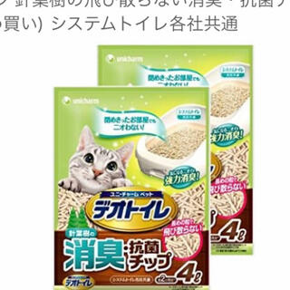 ユニチャーム(Unicharm)の猫 デオトイレ ユニチャーム 4リットル入り 一袋(猫)