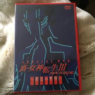 プレイステーション4(PlayStation4)の真・女神転生III-NOCTURNE Special DVD ~創造の軌跡~ (家庭用ゲームソフト)
