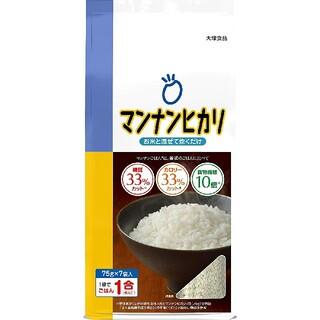 オオツカセイヤク(大塚製薬)の2パックセット(525g×2) 大塚食品 マンナンヒカリ 75g×7袋入(ダイエット食品)