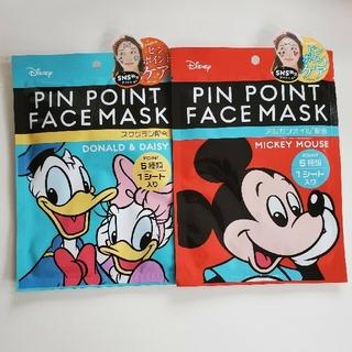 ディズニーピンポイントフェイスマスク 2枚セット(パック/フェイスマスク)