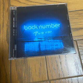 バックナンバー(BACK NUMBER)の【2枚組】backnumberベストアルバム(ポップス/ロック(邦楽))