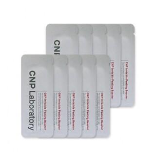 CNP - CNPブースター 試供品10セット